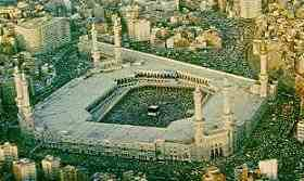 Mosque of Mecca with Kaba in the center